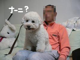 画像 6734.jpg